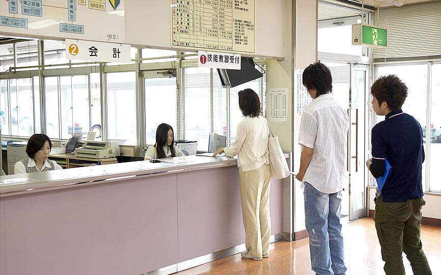 入校手続き|免許の取得|北鉄自動車学校-石川県